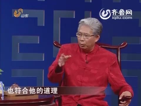 2015年7月19日《新杏坛》:老纪话西游——猪八戒的喜剧色彩