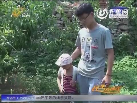 【圆梦行动】腾伟:家庭连遭不幸 农村男孩求助想圆大学梦