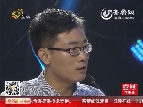 让梦想飞:赵轩PK王骞 理工男击败对手成为擂主