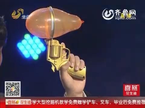 20150720《让梦想飞》:赵轩PK王骞 理工男击败对手成为擂主