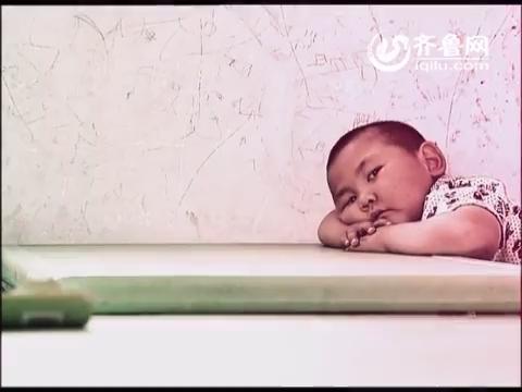 中国梦系列之杨晓芹