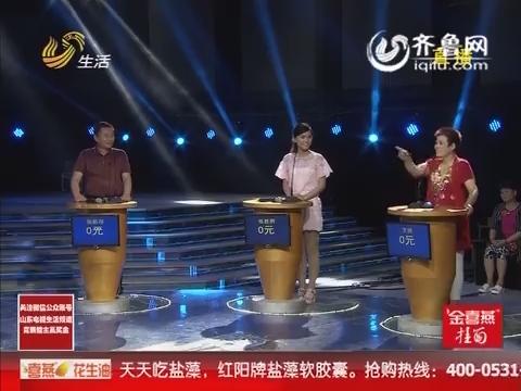 20150722《让梦想飞》:王侠第二轮被淘汰 冯涛夺得擂主