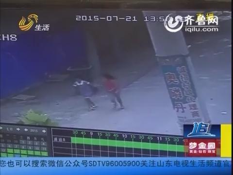 济宁两小学女生失踪案告破:嫌犯被抓两儿童遇害