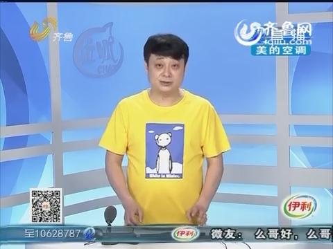 潍坊:掩埋垃圾 挖坑点火起祸端