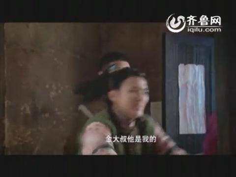 《冲天炮》片花:谜样金大炮