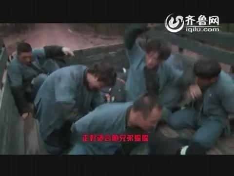 《冲天炮》片花:一群死囚闯关东