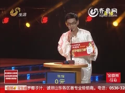 """20150731《让梦想飞》:清凉一夏男神女神秀 """"女神""""何丽赢得擂主"""
