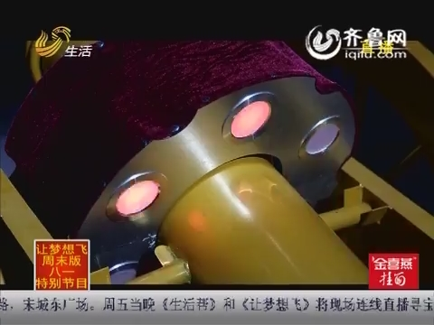 让梦想飞 智命一击:徐加隋PK周生廷 徐加隋夺得周冠军