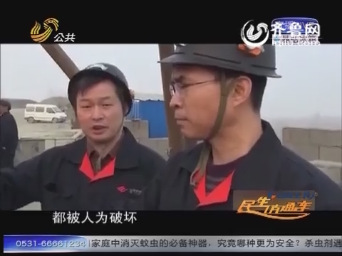 20150802《问安齐鲁》:临沂兰陵:资源整合 攻坚克难