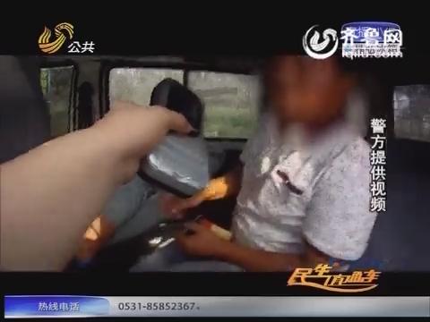 巨野:这位残疾人真胆大 没有驾驶证还酒驾
