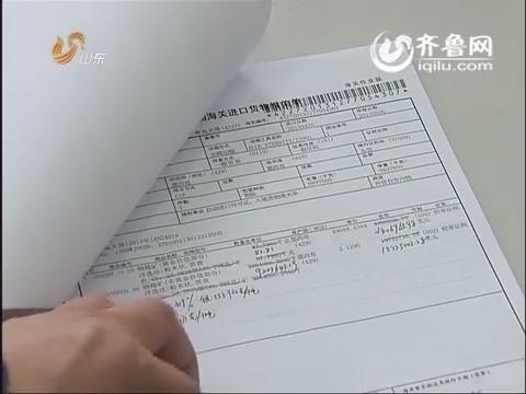 青岛海关全面推广汇总征税 600多家企业将受益