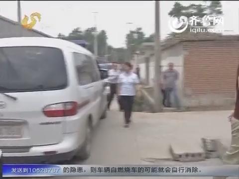 【说案拉理】济宁:拒交社会抚养费 法院强制来执行