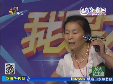 我是大明星:张新焕自称梦里碰上姜胖胖 遭评委怒斥全程演戏