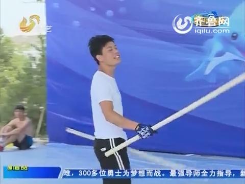 20150812《快乐向前冲》:王帅受伤 张喜亮悉心照料