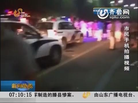 潍坊:越野车闹市连撞十余人 已致两死