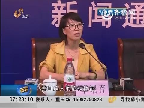 """济南:市民""""跑步献血"""" 产妇母子平安出院"""
