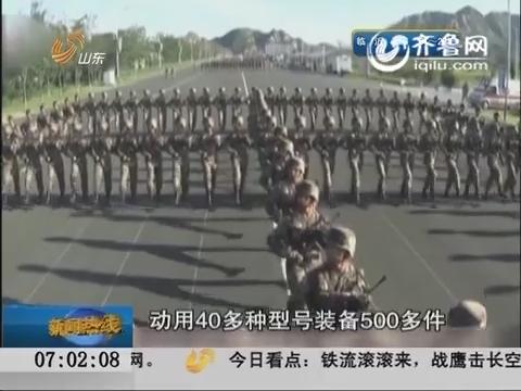 北京:9月3日阅兵阵容公布  阅兵式分列式时间大约70分钟