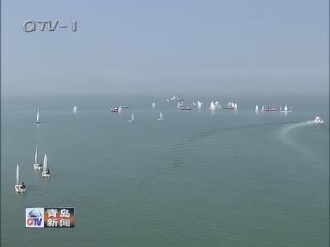 2015青岛市青少年帆船帆板精英赛开赛