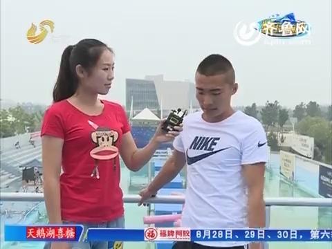 快樂向前沖:劉龍龍 劉巖晉級2015季冠軍20強
