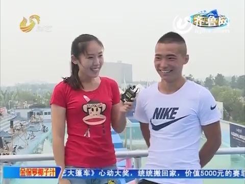 20150824《快乐向前冲》:刘龙龙 刘岩晋级2015季冠军20强