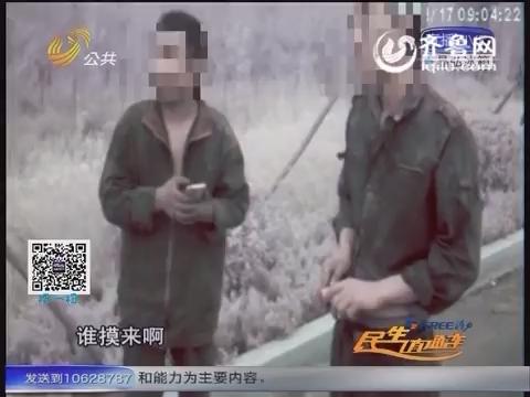 济宁邹城:酒后起色心 咸猪手伸向女学生