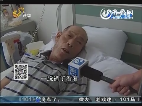潍坊高密:现状!浇地后双腿皮肤被腐蚀