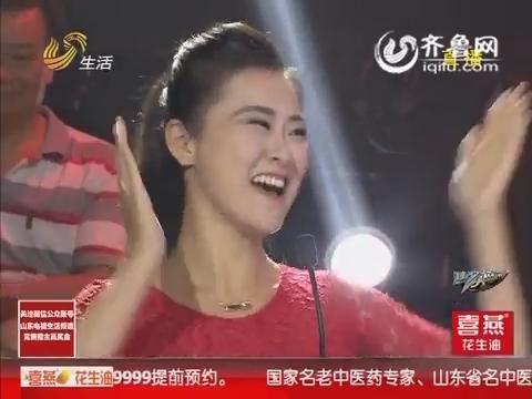 讓夢想飛:楊潔PK陳甫名 楊潔奪得擂主