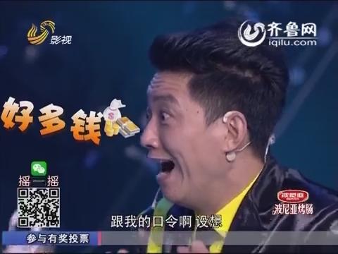 《名嘴K歌王》总决赛:李鑫演绎龙套演员心酸路 豪饮啤酒《谢谢侬》勇敢追梦