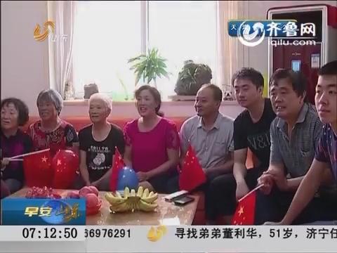 【各方关注】潍坊:阅兵式儿子进了军乐团