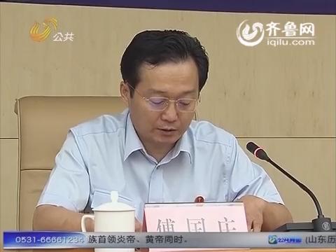 【资讯点击】济南中院召开人民陪审员工作交流会