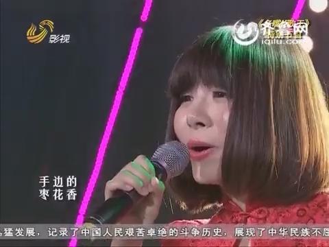 名嘴K歌王:米兰版《九儿》诠释经典催人泪下