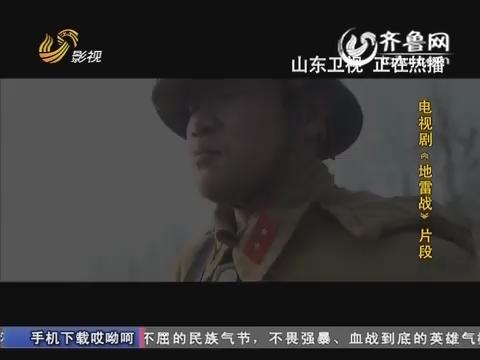2015年9月5日《名嘴K歌王》 名嘴开嗓演绎歌声中的抗战传奇