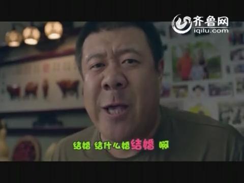 """《欢天喜地对亲家》片花:明星云集 李菁菁为爱倒追""""萌爹""""秦卫东"""