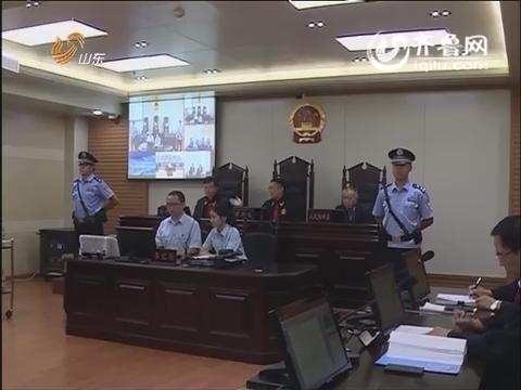 齐鲁工业大学原党委书记徐同文涉嫌受贿、贪污案在菏泽开庭审理