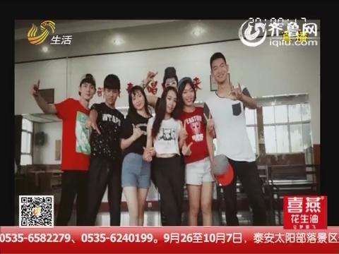 20150918《让梦想飞》:徐德辉夺得擂主宝座