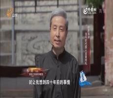 我是先生:柳肃演讲《当今时代国人应复何礼》