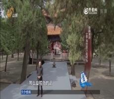 """20150920《我是先生》:第一季完美落幕 2015年度中国""""十大先生""""揭晓"""