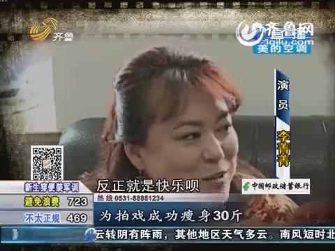 扬眉吐气!李菁菁变身美女老板