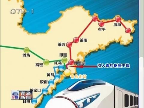 青荣城际铁路引入青岛枢纽工程顺利推进