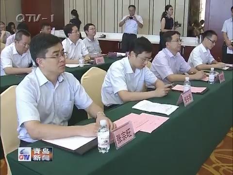 济青高铁红岛枢纽站建设启动