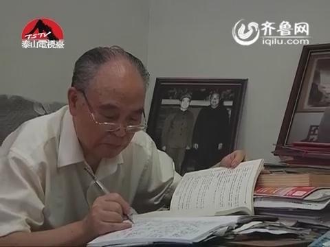 20150927《龙的传人》:胡维勤专访(下)