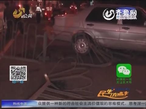 济南:司机酒后玩漂移 撞烂护栏撞出租