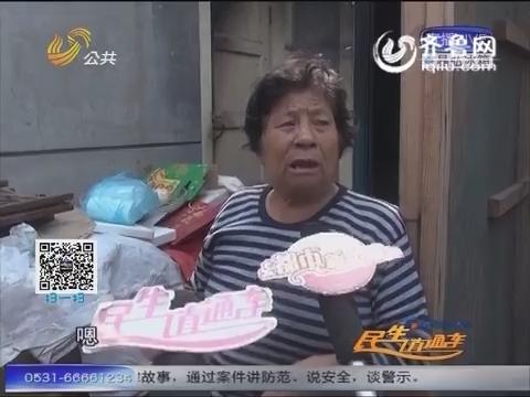 济南:酒后与父母发生口角 儿子点燃自家房