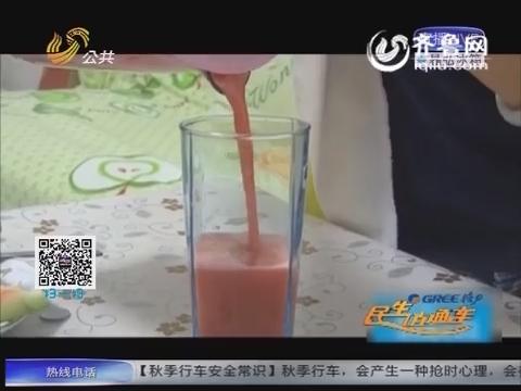 20151003《直通身边》:身边的鲜榨果汁(一)