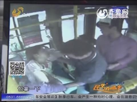 菏泽孕妇突然晕倒 公交车变身救护车