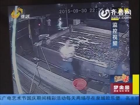 临沂:卖鱼商铺半夜被打砸 同行男子扬言要霸占市场