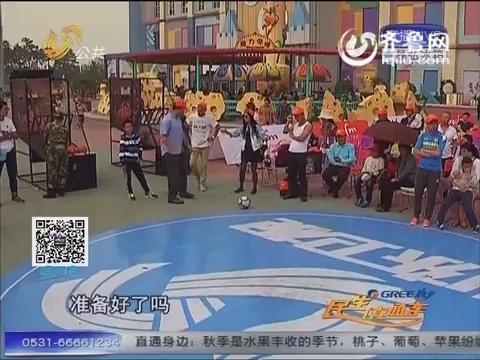 """广电艺术节现场变身""""体育赛场"""" 美女主播与观众PK足球"""