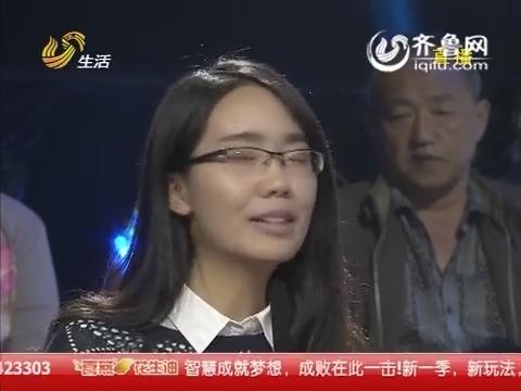 20151009《让梦想飞》:过五关斩六将 美女柳娜成功夺擂