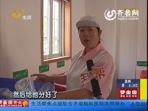 青岛:餐车进校园 保学生安全