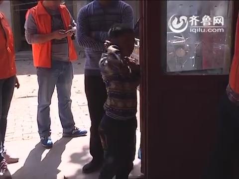 题目:济南千友汇股东救助自闭症家庭